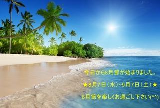 Fotolia_47282987_S.jpg